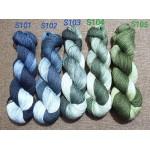S103 Blaualge Teal/ Blue Algea Teal - 50g/ 100g/ 200g