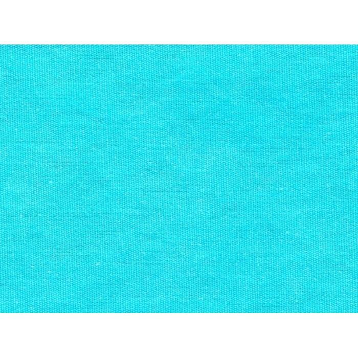 Bahama Blau/ Bahama Blue - 50g/ 100/ 200g